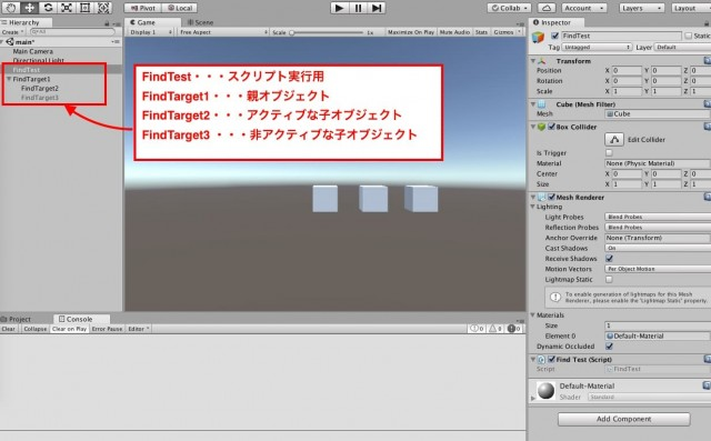 unity-find-3