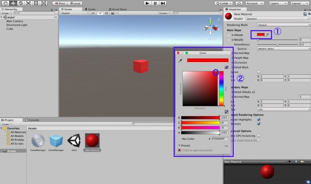 unity-material-7