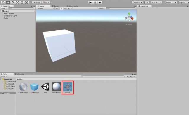 unity-material-8