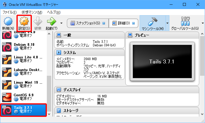 tails-linux08