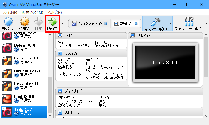 tails-linux12