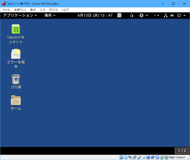 tails-linux15