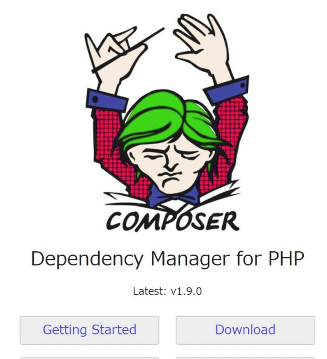 composer landing page