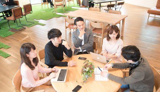 ティール組織の特徴と働き方を導入企業目線で世界一分かりやすく解説