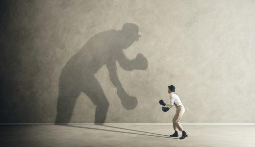 成長できる人は3つの理由から来る逃避に常に立ち向かっている