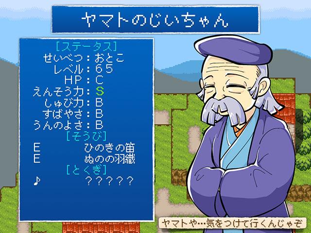 Sanzen 161014 status image.002