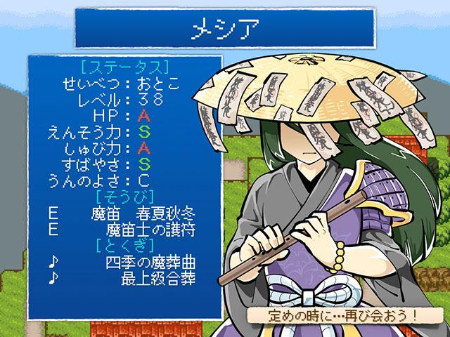 Sanzen 161014 status image.004