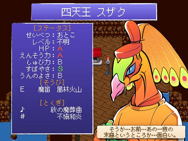 Sanzen 161014 status image.006