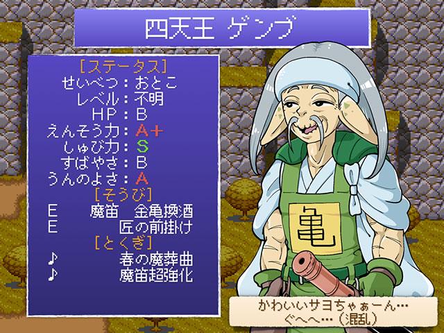 Sanzen 161014 status image.007