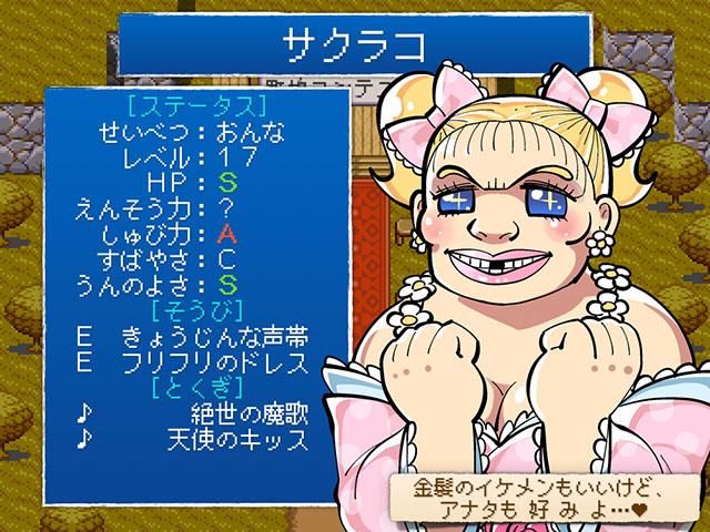 Sanzen 161014 status image.009