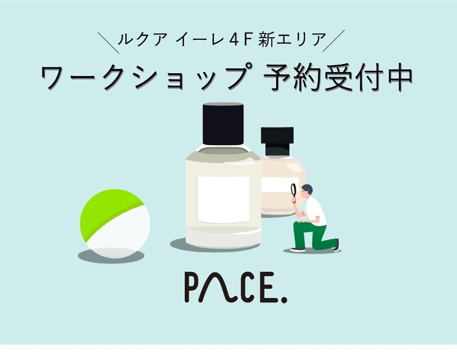 """""""心地いい!""""  ワークショップが定期開催っ!"""