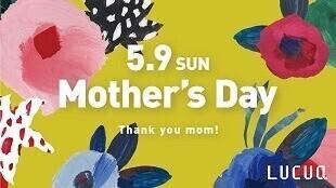 【母の日】離れて住んでいるお母さんに! お花を贈りませんか?