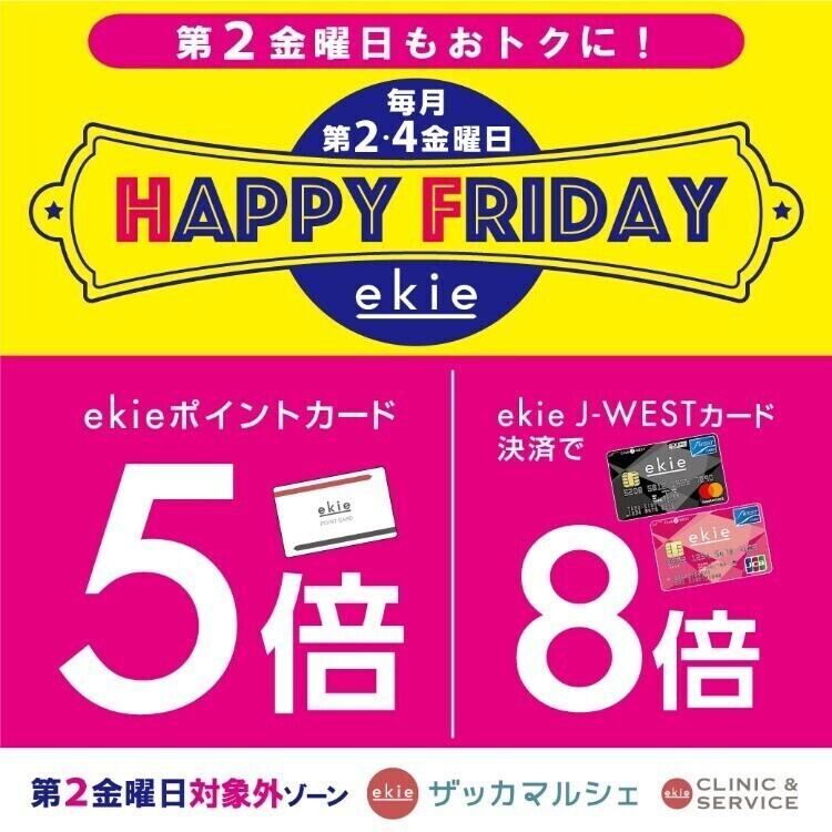 ekie HAPPY FRIDAY