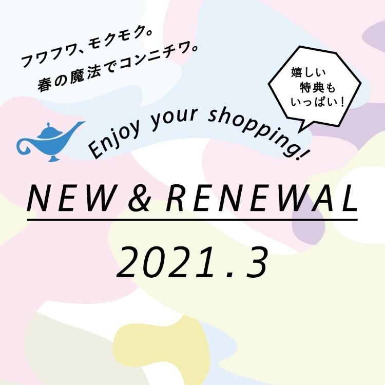 【ピオレ姫路】NEWOPEN!