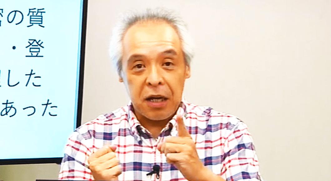 田中亨先生がみんなの悩みを華麗に解決する「今月のExcelテクニック」(第一回)