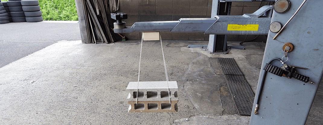 ブロック2個吊下げ