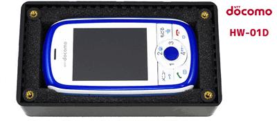 docomoキッズケータイHD-01D/HD-01Gを収納