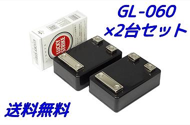 GL-0602商品画像