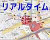 リアルタイムGPS地図表示
