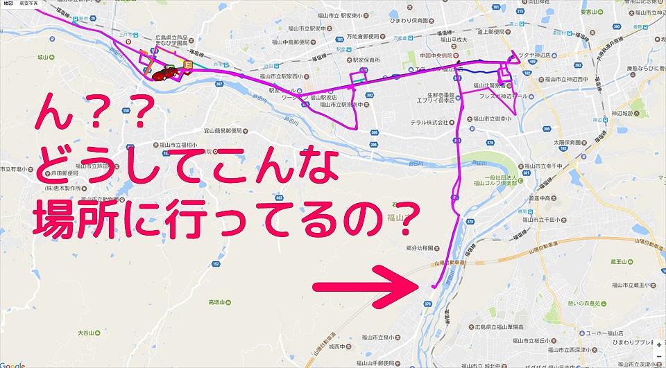 あやしい立ち寄り先地図表示