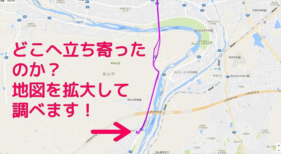 地図を拡大