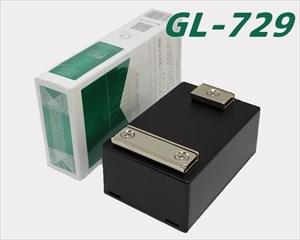 GL-729商品画像
