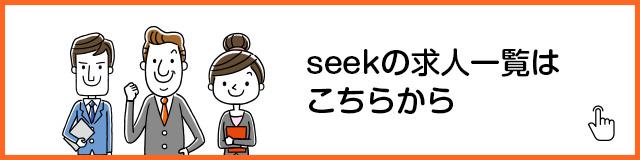 /search/j007