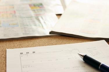 ズバリ、履歴書の学歴の書き方で採用は左右される | 士業・事務系求人 ...
