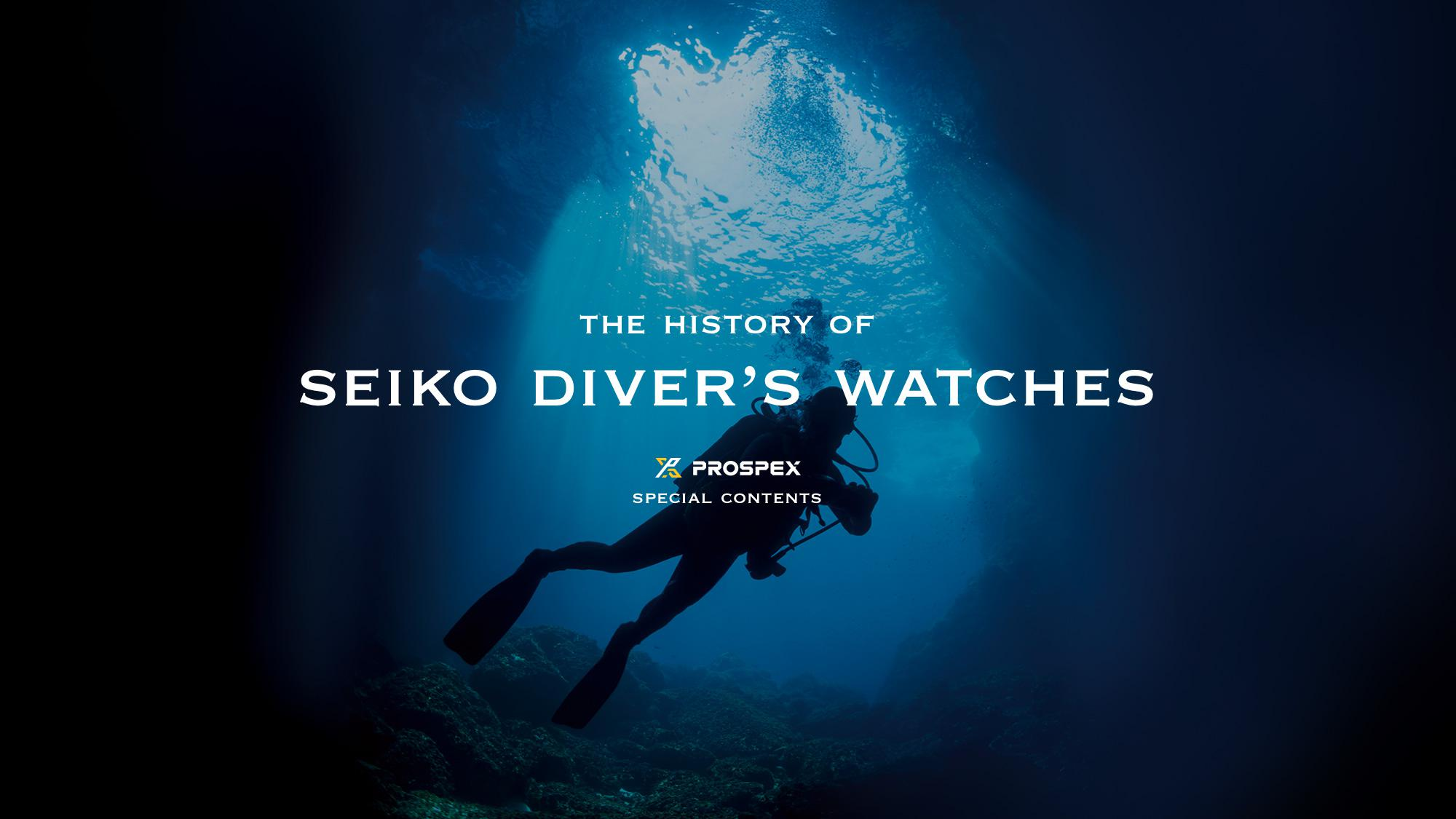 The History of Diver's Watches