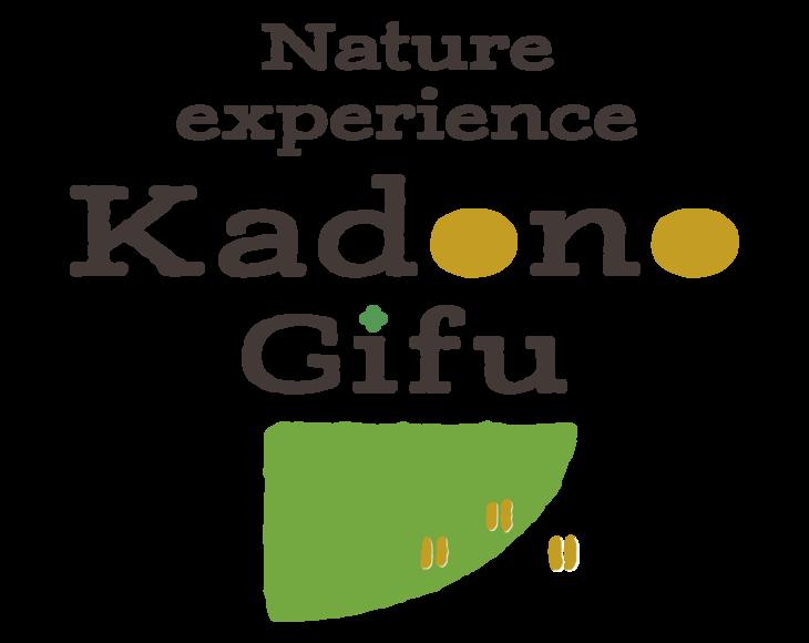 Nature Experience Ena, Akechi, Kadono