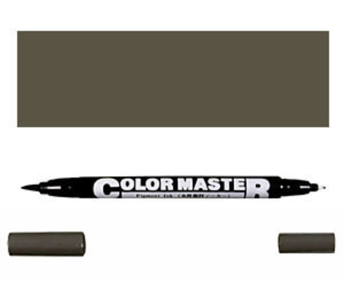 サム カラーマスター P-2 ダークグレイ