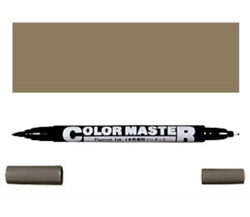 サム カラーマスター P-5 ライトグレイ