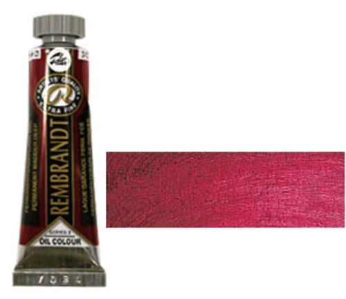レンブラント 油絵具5号(15ml) 342パーマネントマダーディープ
