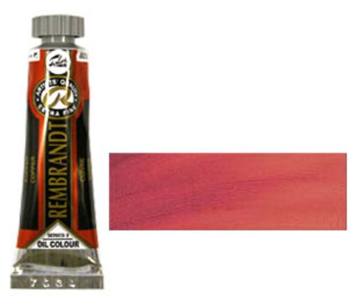 レンブラント 油絵具5号(15ml) 805コッパー