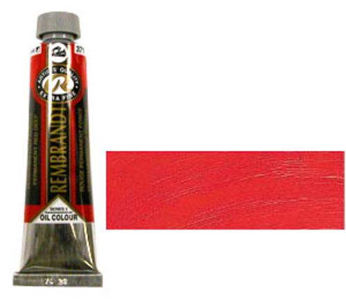 レンブラント 油絵具9号(40ml) 371パーマネントレッドディープ
