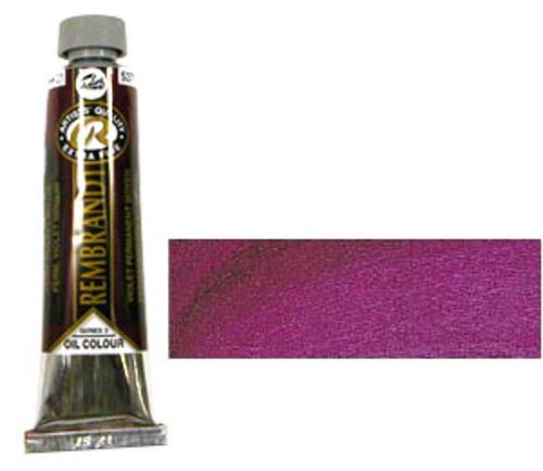 レンブラント 油絵具9号(40ml) 537パーマネントバイオレットミディアム