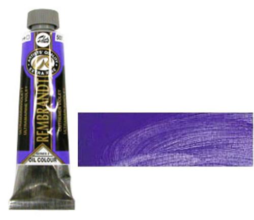 レンブラント 油絵具9号(40ml) 507ウルトラマリンバイオレット