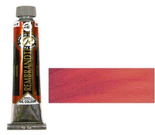 レンブラント 油絵具9号(40ml) 805コッパー
