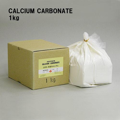 マツダ スーパーピグメント 炭酸カルシウム[沈降性]1㎏(S-203)