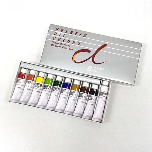 ホルベイン 油絵具 Dセット[習作用](B917)