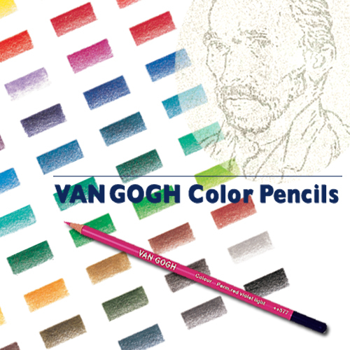 ヴァンゴッホ 色鉛筆