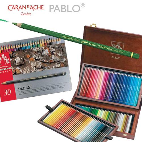 カランダッシュ パブロ色鉛筆