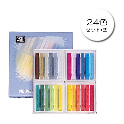 ヌーベル カレーパステル 24色セット(B)