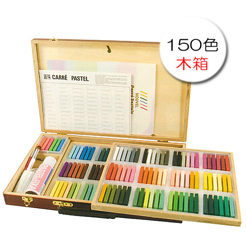 ヌーベル カレーパステル 150色セット(木箱)