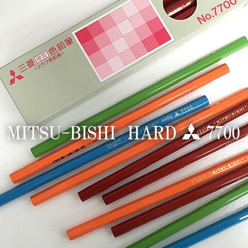 三菱鉛筆 硬質色鉛筆7700