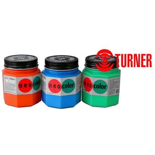 ターナー ネオカラー[普通色] 250ml瓶
