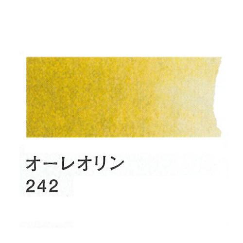 レンブラント 水彩絵具2号(5ml)242オーレオリン