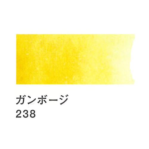 レンブラント 水彩絵具2号(5ml)238ガンボージ