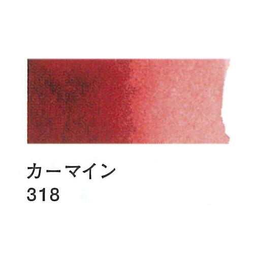 レンブラント 水彩絵具2号(5ml)318カーマイン