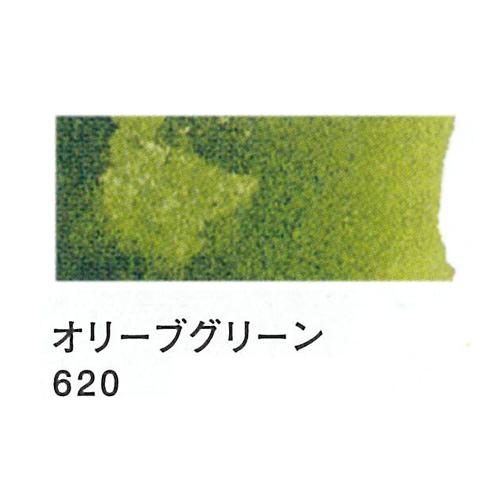 レンブラント 水彩絵具2号(5ml)620オリーブグリーン